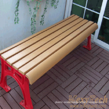 Wood Plastic Composite Park Bench, 1500X600X430 (313X)