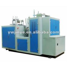 ZB-09 automatische einzelne PE Heißgetränk Tasse Papiermaschine