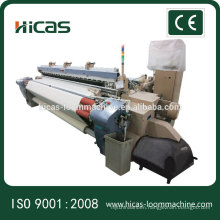 HICAS textiles air jet loom price/medical gauze making machine