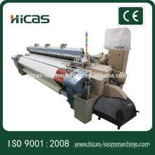 Qingdao tecelagem têxtil máquinas ar jato tear / jet de alta velocidade jet tear toyota