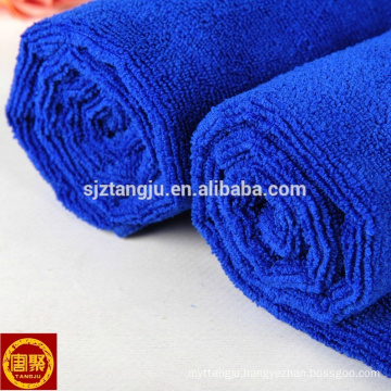 Microfiber towel for car cleaning Car Wash Towels dog washing towel Microfiber towel for car cleaning, Car Wash Towels, dog washing towel