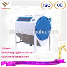 Machine de séparation de riz SCY