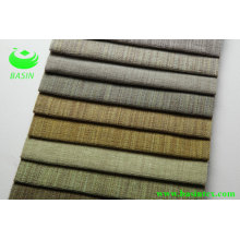 Jacquard Chenille Fabric (BS7021)