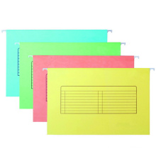 Color File Folder (FC - 180GSM)