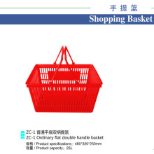 New Plastic Storage Shopping Basket with Handle