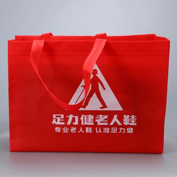 Bolsa personalizada no tejida de compras