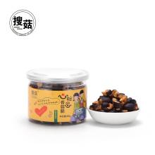 VF faible en gras séché délicieux chips de champignons de Chine