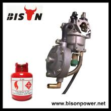 Комплект преобразования биогаза BISON (CHINA) для бензинового генератора