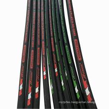 high pressure hydraulic braided rubber  pipe hose