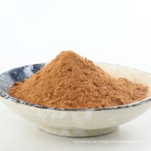 Red Wolfberry powder