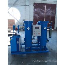 Psa on-Site Oxygen Plant/ Psa Oxygen Generator