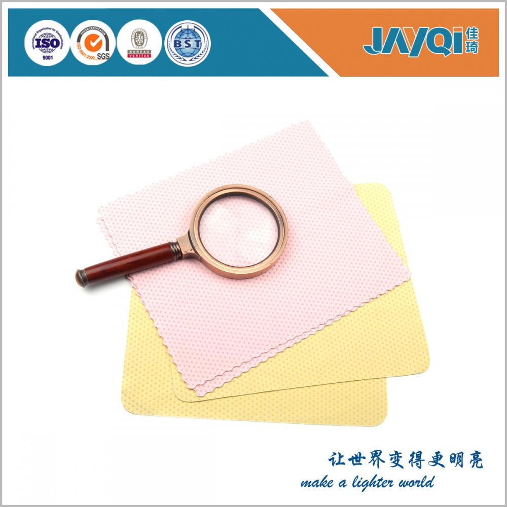 Printed Logo Microfiber Cloth