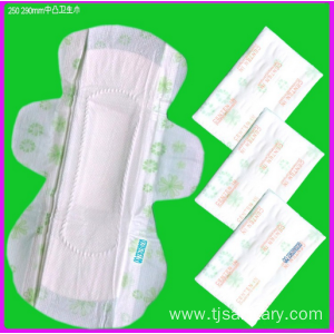 280mm Disposable cotton sanitary napkin with best price