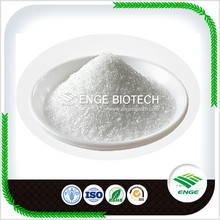 L-Arginine 99% Purity Amino Acid USP grade