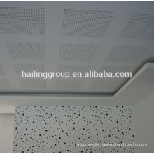 Perforated Suspended Gypsum Board , Plasterboard , Drywall Ceiling for Sale