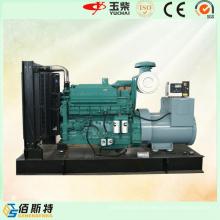 Groupe électrogène refroidi à l'eau 20kw 25kVA Generatiring Set