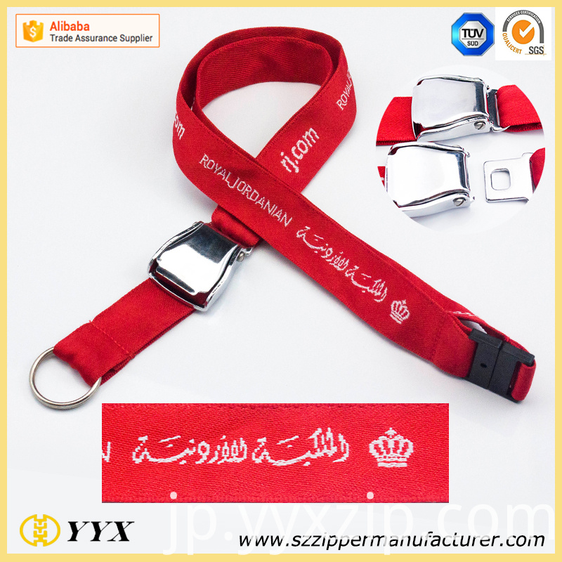 Remove before flight lanyard (2)