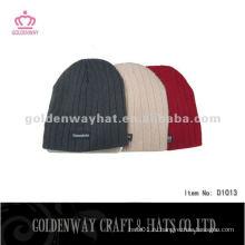 Детская шапочка-болонка D1013