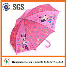 Latest Wholesale Custom Design high quality outdoor umbrella with competitive offer