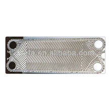 GEA VT20 related 316L plate and gasket for plate heat exchanger