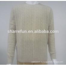 El cable al por mayor de la fábrica 7gg hizo punto los suéteres 100% de la cachemira para los hombres
