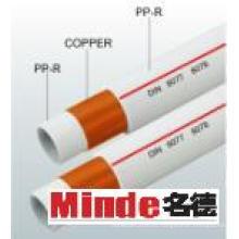 Tubería PPR - Tubería compuesta de cobre PPR
