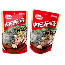 Bottom Gusset Sunflower Seeds Bag / Plastic Snack Bag