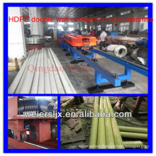 drainage water pipe double wall corrugated pipe making machine