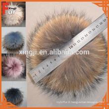 Pompon en fourrure de raton laveur coloré de haute qualité