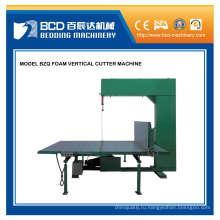 Машина для резки вертикальные пены (BZQ)