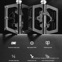 Hot-Selling Ultra-Light Bicycle Pedals Made in China, Lightweight Aluminum Pedals