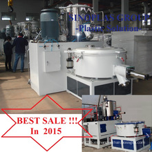 Mezclador / unidad de mezcla del PVC SRL-Z300 / 600 / máquina de mezcla / mezclador de alta velocidad / mezclador del polvo del PVC