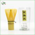 IN STOCK 100 Prong Chasen Golden Bamboo Whisk