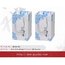 Printed Paper Bag Handle Paper Box