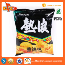 Alta qualidade de plástico de alumínio Foil Batatas fritas Embalagem Sacos com Custom Logo Design Atacado