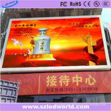 Mur extérieur 3G / WiFi / GPS / USB de mur d'écran de P8 LED sans fil