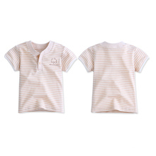 100% Cottonnature Farbe Baby T-Shirt