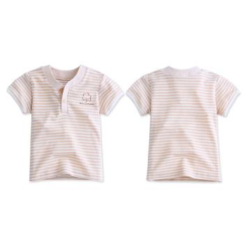 100% Cottonnature Color Baby T-Shirt