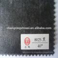 garment nonwoven fusible interlining fabric