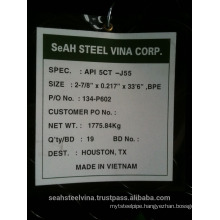 "Steel tube 1/2"" - 8-5/8"" API, ASTM, JIS, AS, DIN, KS"