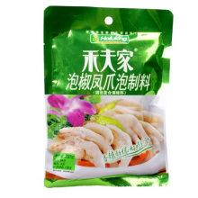 Bolsa de alimentos al vacío / bolsa de vacío de alimentos secos / bolsa de retorta al vacío