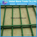868 / 656 Mesh Fence Panels / Germany style double wire welded mesh fence