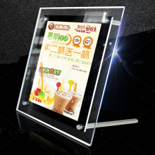 Advertising Crystal Frame Slim LED Light Box