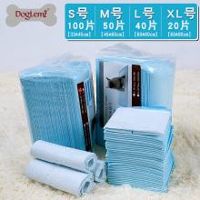 Chineses Supply Nouveau Design Chien de compagnie à séchage rapide Puppy Pee Pads