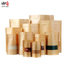 High-end waterproof tea brown paper bag