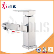 Single Lever Wash basin Mixer ( A0015)