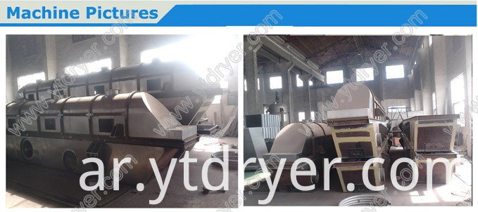 Vibrating Fluid Bed Dryer,Vibrating Fluidized Bed Dryer