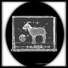 K9 3D Laser Engraved Aries Etched Crystal Block