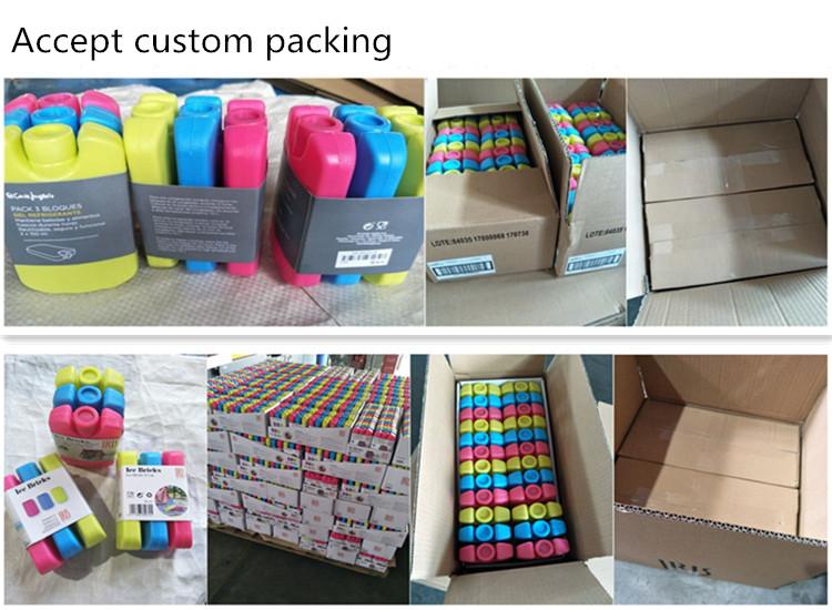 150ml mini ice pack packing