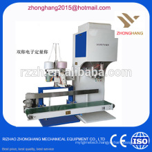 DCS-H rice packaging machine